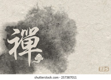 Chinese Ink on simple rice paper texture background. Translation:Zen