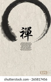 Chinese Ink on simple rice paper texture background. Translation: ZEN