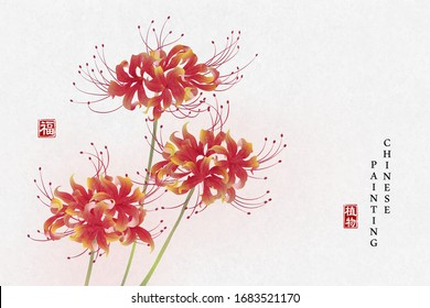 Chinese ink painting art background plant elegant flower Lycorisradiata. Chinese translation : Plant and Blessing.