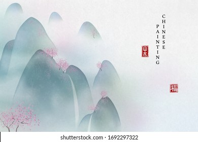 Chinese ink painting art background elegant landscape view of mountain misty fog and waterfall. Chinese translation : Nature landscape and Blessing.