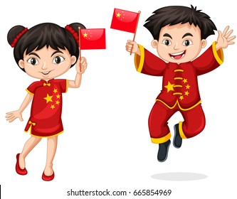 China Flag Clipart Images Stock Photos Vectors Shutterstock