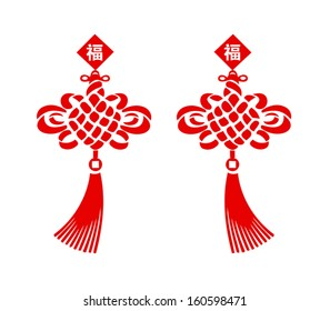 Chinese knot - symbol of good luck