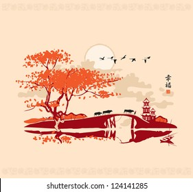 Chinese landscape with pagoda bridge and the frame of birds at sunset. Chinese character Happiness