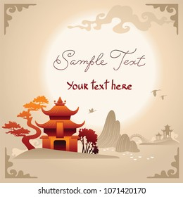 Chinese landscape. Vector
