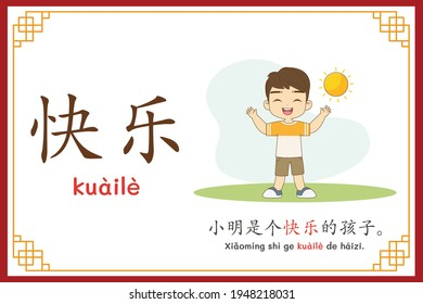 """Chinese language alphabet """"kuaile"""" with """"Xiao Ming was a happy child."""" text in chinese language and pinyin spelling (Chinese vocabulary for HSK2)"""