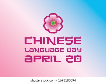 Chinese Language Day Images, Stock Photos & Vectors | Shutterstock