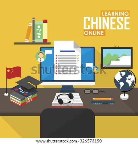 Chinese french textbook french self learning tutorial book for.