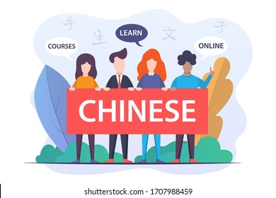 Chinese language training. Students are holding a banner. Advertise Chinese language online courses or at school. International students. Flat vector illustration.