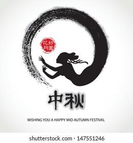 Chinese lantern festival graphic design