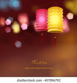Chinese lantern festival image.