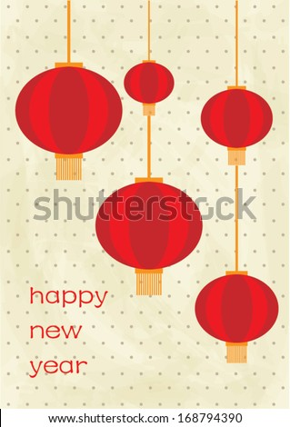 chinese lantern chinese lunar new year stock vector royalty free