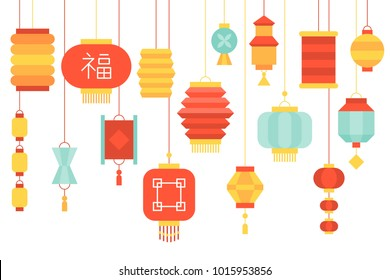 Chinese lantern paper hanging set 1/2, flat design illustration
