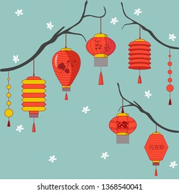 Chinese lantern vector traditional red lantern-light and oriental decoration of china culture for asian celebration illustration of festival decor light isolated