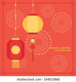 Chinese lanterns hanging on red fireworks background flat vector