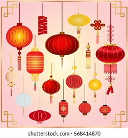 chinese lantern images stock photos vectors shutterstock