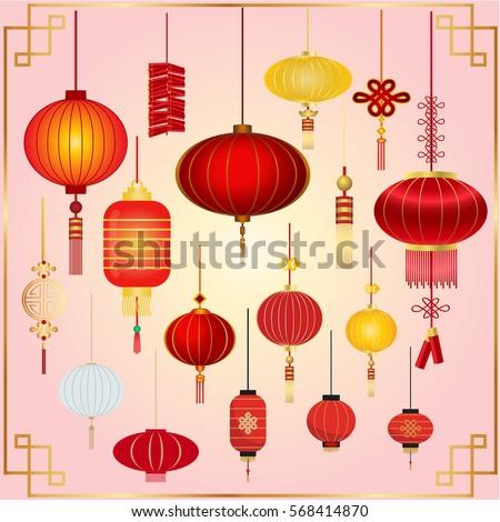 Chinese Lanterns Large Set Chinese Lanterns Stock Vector Royalty