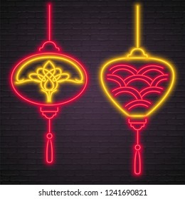 Chinese Lanterns Neon Light Glowing Vector Illustration Red Bright