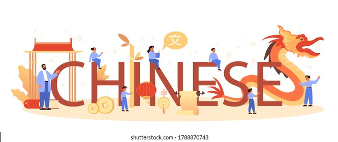 Chinese learning typographic header. Language school chinese course. Study foreign languages with native speaker. Idea of global communication. Vector illustration in cartoon style