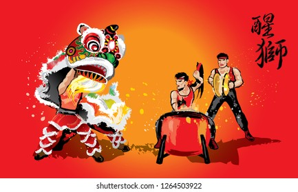 A Chinese lion raising it's head, and a team playing drums and cymbal. In various colors and presented in splashing ink drawing style. Vector. Caption: high spirit's Chinese lion.