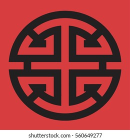 Chinese Lu Symbol in Pop Art Style Vector Icon