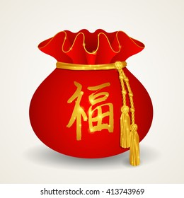 Chinese lucky bag. Vector illustration. Calligraphy hieroglyph for Blessing.