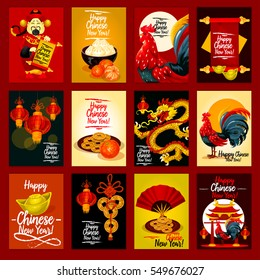 Chinese Lunar New Year greeting card set. Red lantern, rooster, golden coin, dancing dragon, mandarin fruit, god of prosperity with paper scroll, fan, gold ingot boat, dumplings and oriental gate