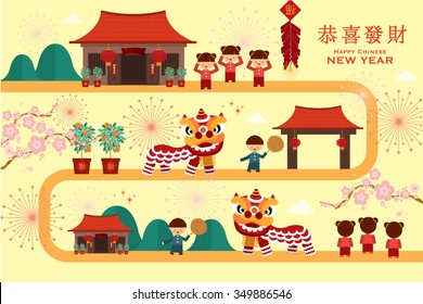 chinese lunar new year vector/illustration chinese character that reads wishing you prosperity and fortune