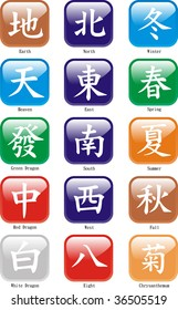 Chinese Mah Jong Characters in Vector format