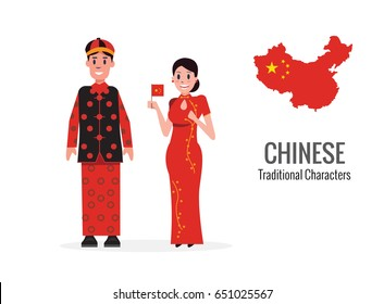 Chinese man and woman in traditional costume. China map and flag  in the background. flat character design. vector illustration