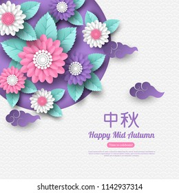 Chinese mid autumn festival design. Paper cut style flowers with clouds and traditional pattern. Chinese calligraphy translation - Mid Autumn. Vector illustration.