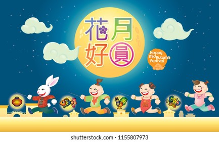 Chinese Mid Autumn Festival design with traditional costume's kids playing lanterns. The Chinese words means happy Mid Autumn Festival.