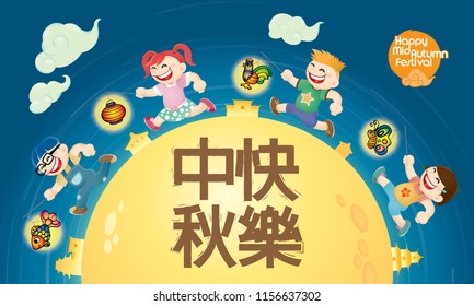 Chinese Mid Autumn Festival design with modern costume's kids playing lanterns. The Chinese words means happy Mid Autumn Festival.