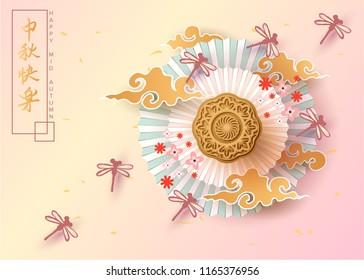 Chinese mid autumn festival design