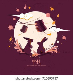 Chinese mid Autumn Festival design. Holiday background with rabbits, floral elements and lanterns. Chinese translate: Mid autumn festival.Vector illustration.