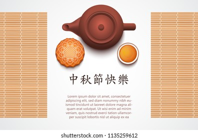 Chinese mid autumn festival food. Chinese translation: Happy mid autumn festival . Banner, flyer, poster, advertising layout. Vector.