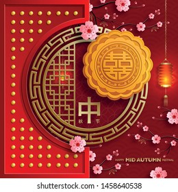 Chinese Mid Autumn Festival with gold paper cut art and craft style on color background with asian elements for greetings cards, banner, web, (translate : Mid Autumn Festival)