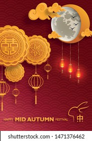 Chinese Mid Autumn Festival with gold paper cut art and craft style on red color background with asian elements for greetings cards, banner, web, (translate : Mid Autumn Festival)