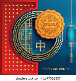 Chinese Mid Autumn Festival with gold paper cut art and craft style on color background with asian elements for greeting card, banner, web, (translate : Mid Autumn Festival)
