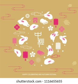 "Chinese mid autumn festival graphic design. Chinese character ""zhong qui"" Mid autumn."