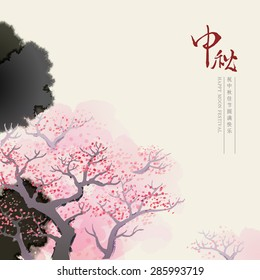 """Chinese mid autumn festival graphic design. Chinese character """"Zhong qiu"""" - Mid autumn festival. """"zhu zhong qiu jie yuan man kuai le"""" - Wishes the best for mid autumn festival."""