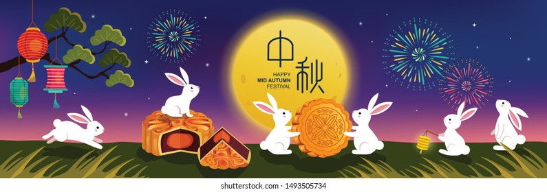Chinese Mid Autumn Festival vector design. Caption: Mid Autumn Festival.