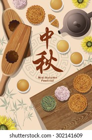 """Chinese mid autumn festival . Chinese """"Zhong Qiu """" . Graphic Mid autumn festival."""
