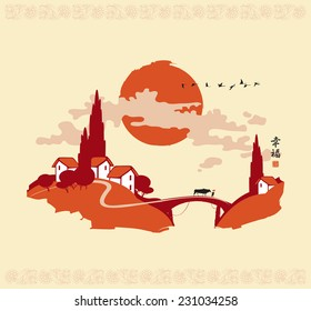 Chinese mountain village landscape with flying herd of birds. Hieroglyphs Happiness
