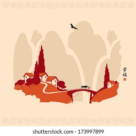 Chinese mountain village landscape with a lake and a flying eagle. Hieroglyphs Happiness