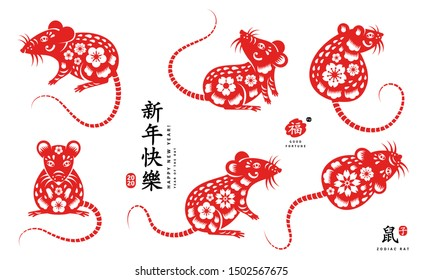 Chinese Mouse in traditional paper cut style. Vector illustration. Title translation Happy New Year, symbol in red stamp means Zodiac sign Rat, hieroglyph Fu mean Good luck.
