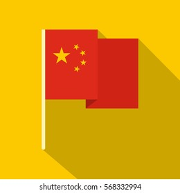 Chinese national flag icon. Flat illustration of chinese national flag vector icon for web on yellow background