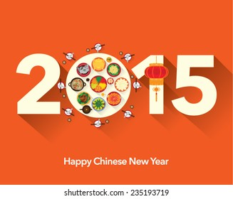 Chinese New Year 2015 Reunion Dinner Vector Design
