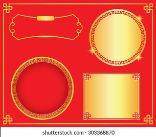 Chinese new year 2016 frame