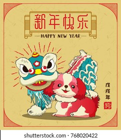Chinese New Year 2018 design elements. Vector lion dance with dog. Chinese Translation: Prosperity & good fortune year of the dog. Vector illustration.