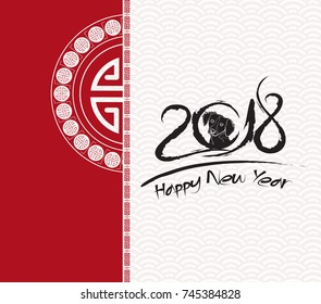 Chinese New Year 2018 festive vector card Design with cute dog, zodiac symbol of 2018 year